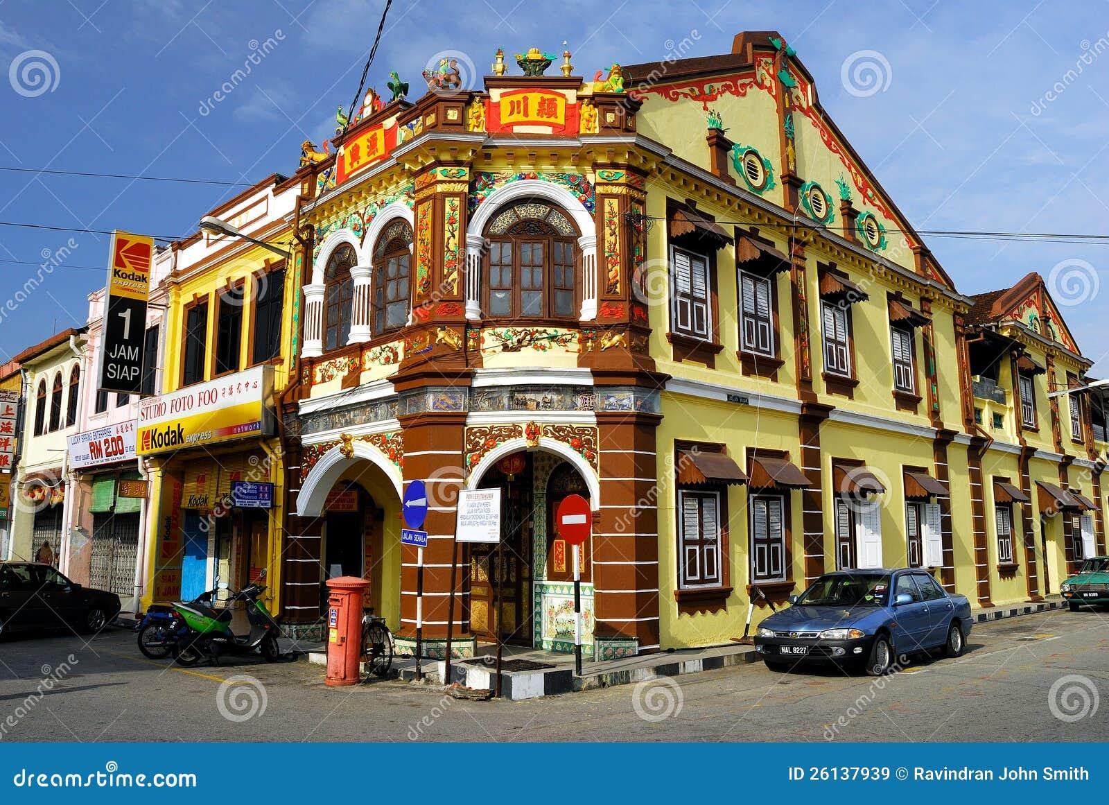 Kuala Pilah Malaysia  City new picture : Heritage Shop House at Kuala Pilah town, Negeri Sembilan, Malaysia.