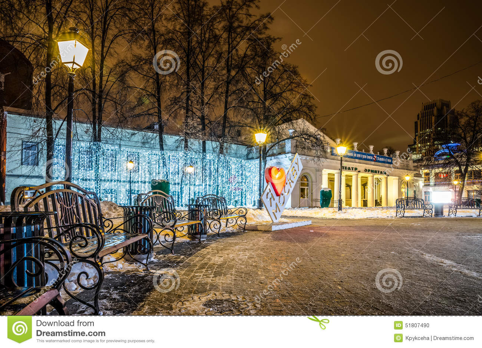 The Hermitage Garden. The Square Near The Hermitage Theatre ...