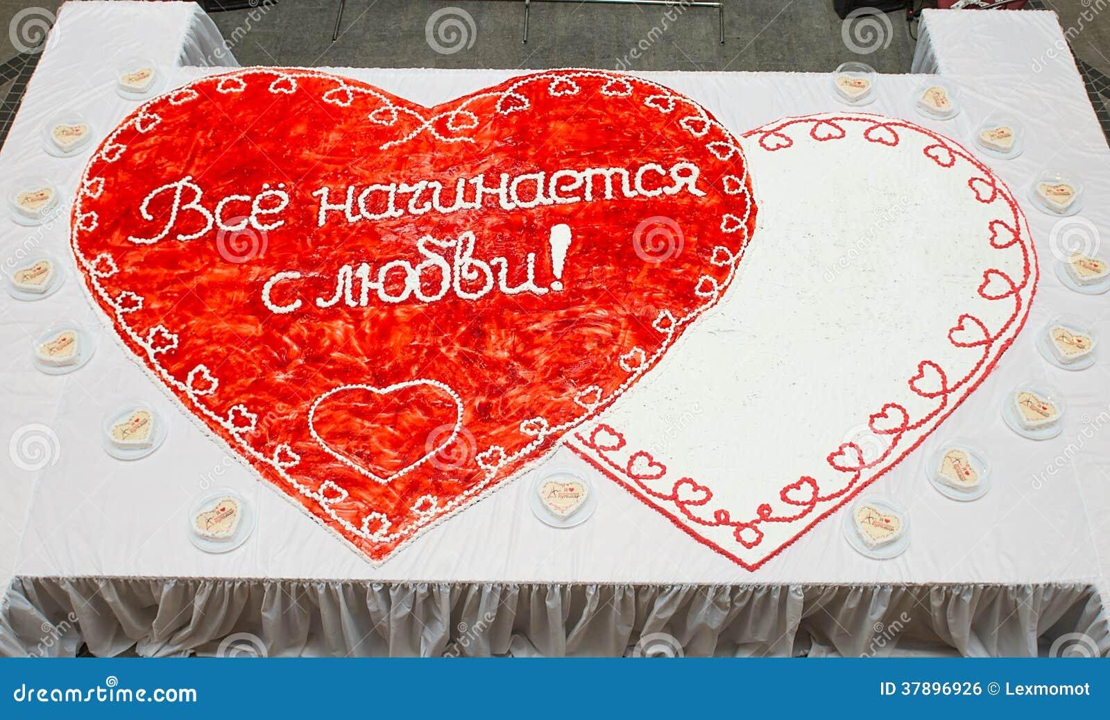 Herz Formige Hochzeitstorte Mit Erdbeeren Stockfoto Bild Von Liebe