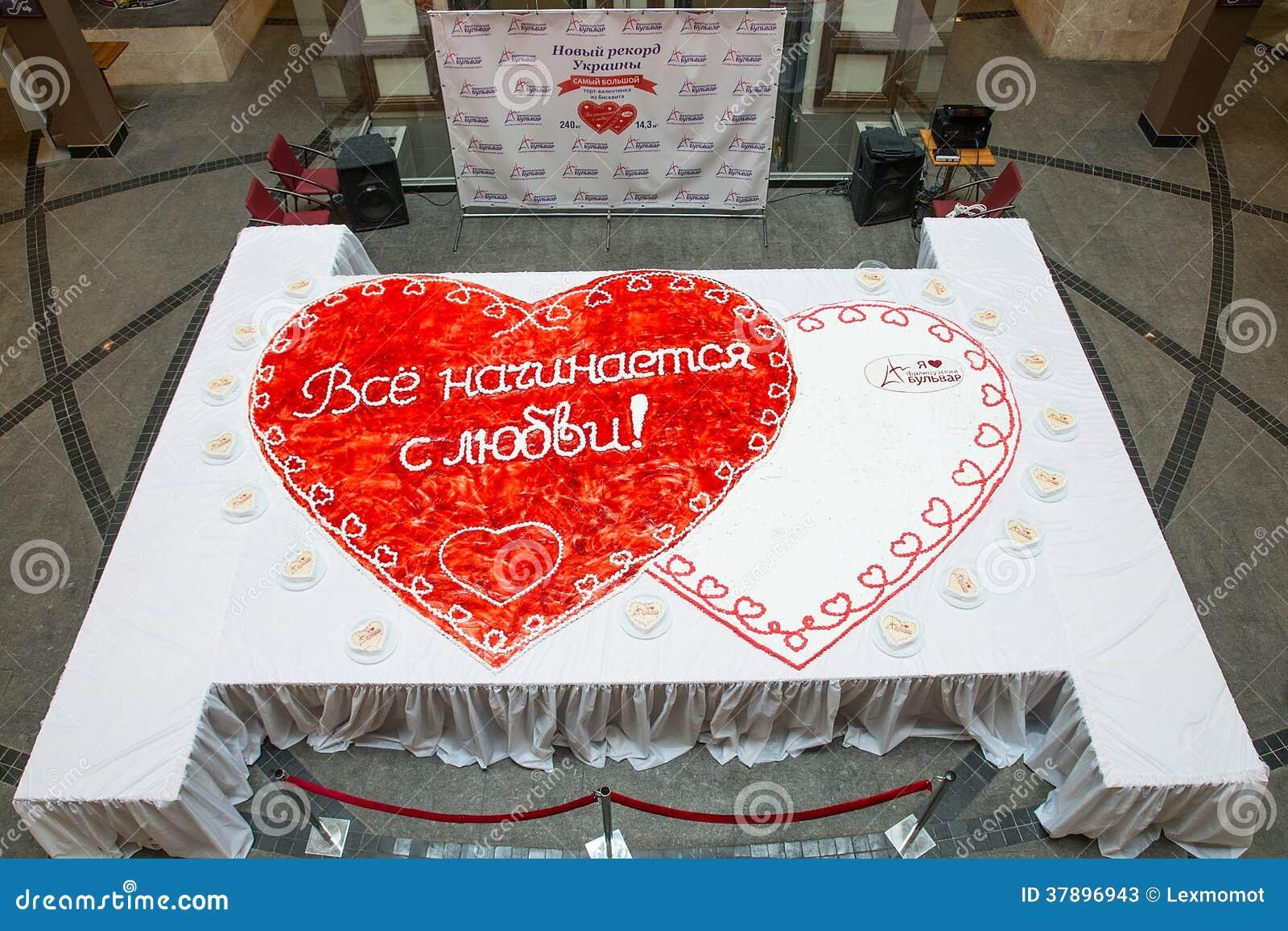 Herz Formige Hochzeitstorte Mit Erdbeeren Stockbild Bild Von