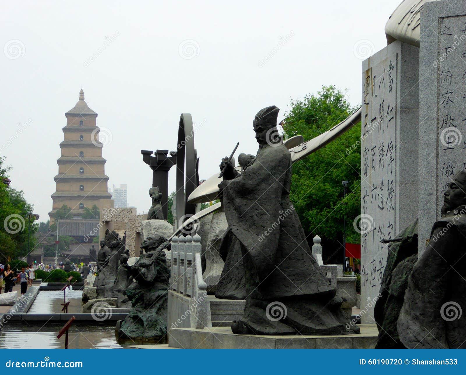 Het beeldhouwwerk van het stadscijfer