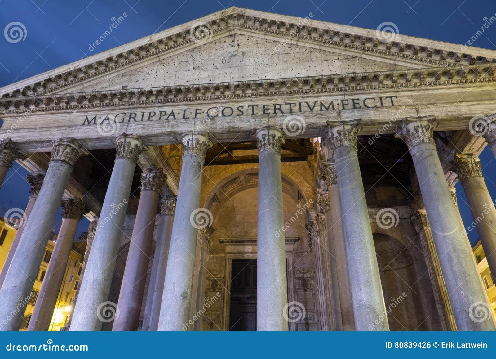 Het beroemde Pantheon in Rome - de oudste kerk in de stad