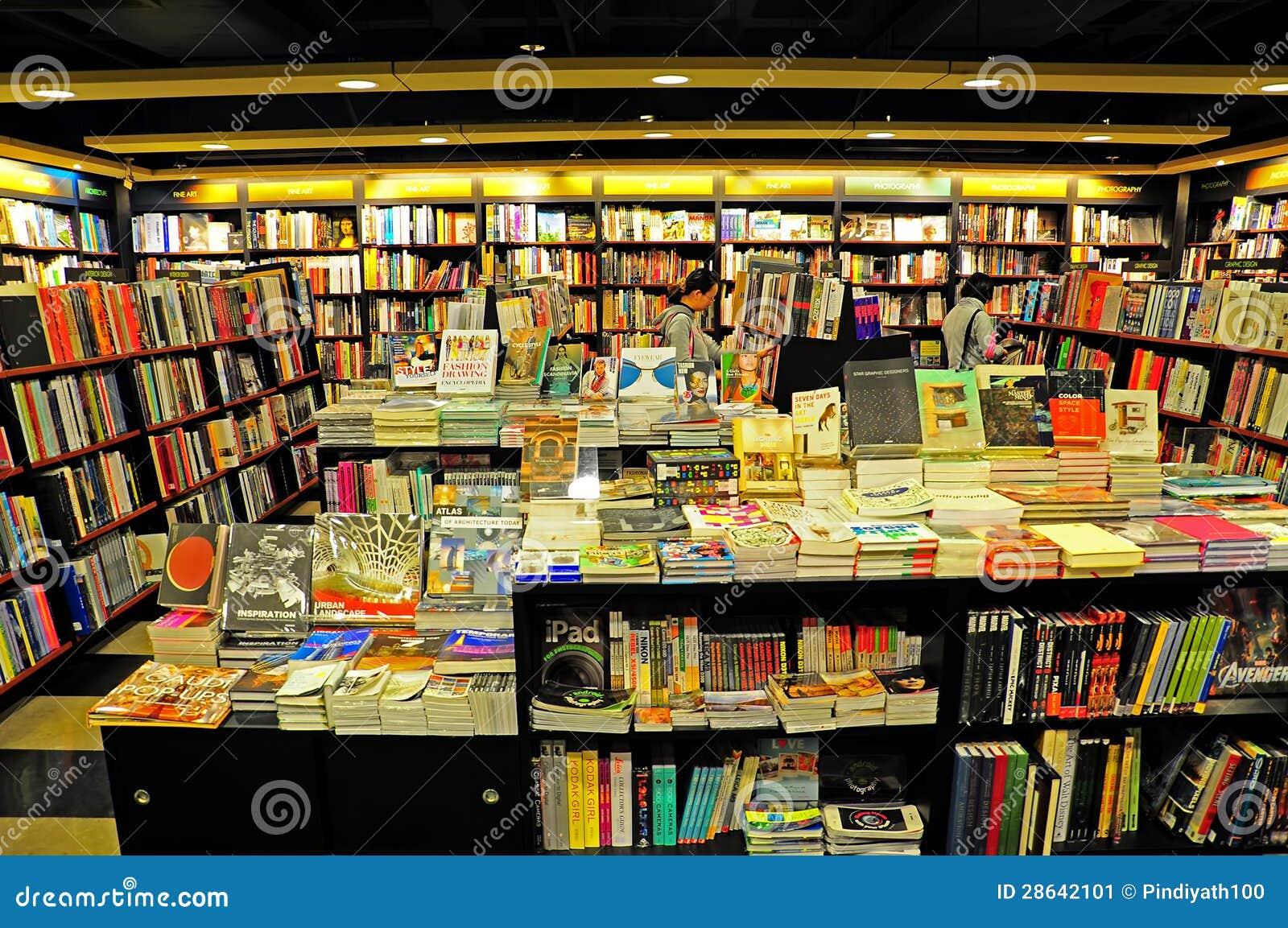 Het binnenland van de boekhandel