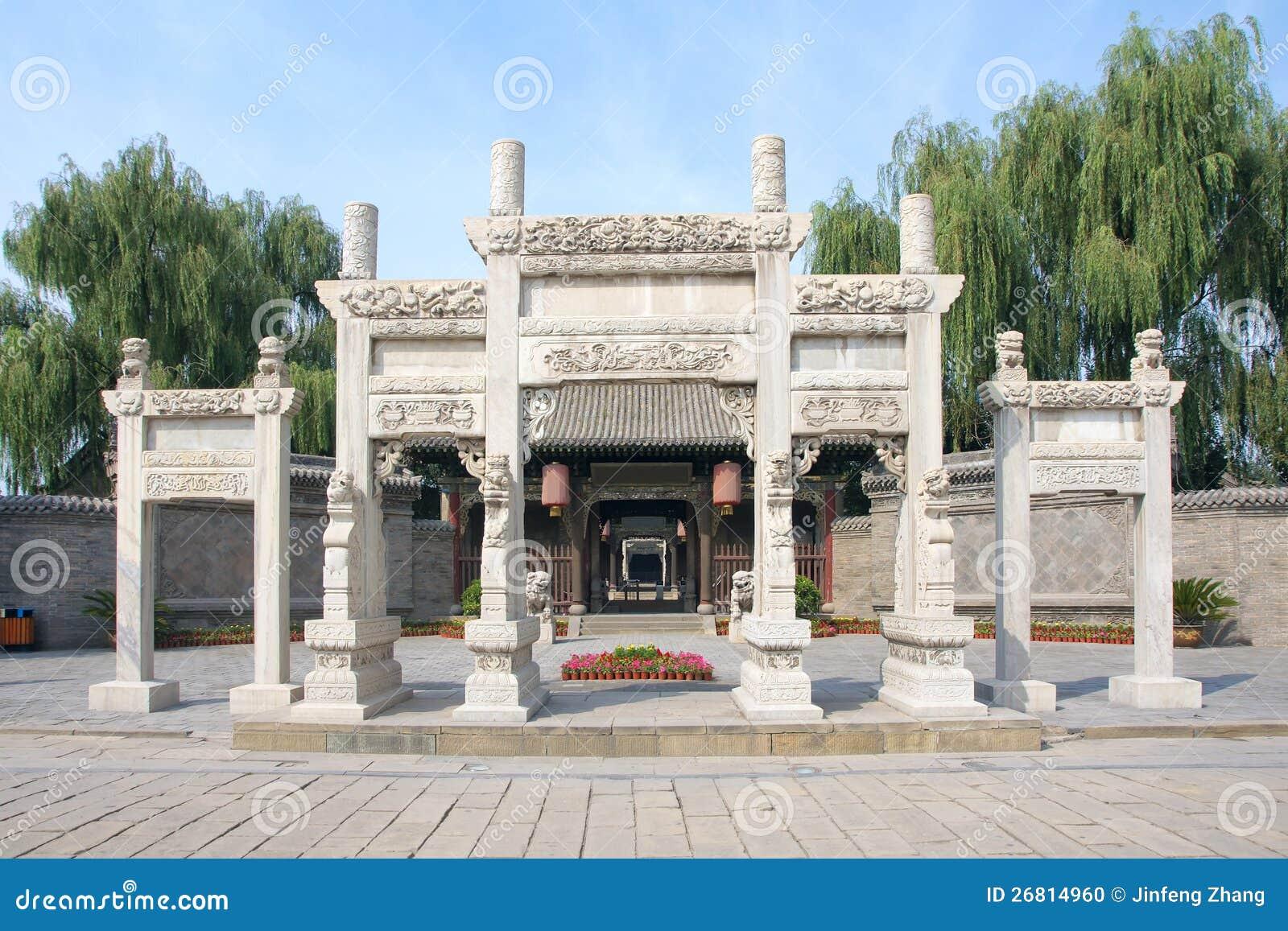 Het bureau van de overheid van feodaal China