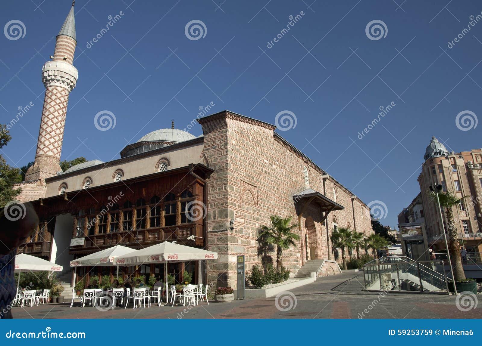 Het centrum van de Plovdivstad, Bulgarije