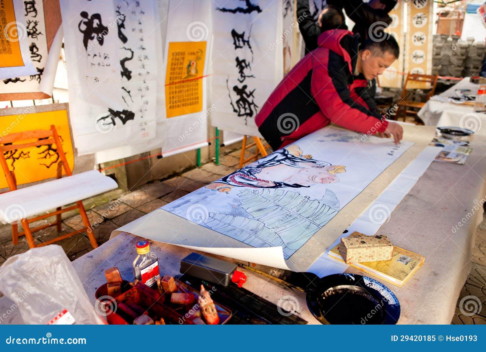 Het Chinese schilderen van de straat voor verkoop