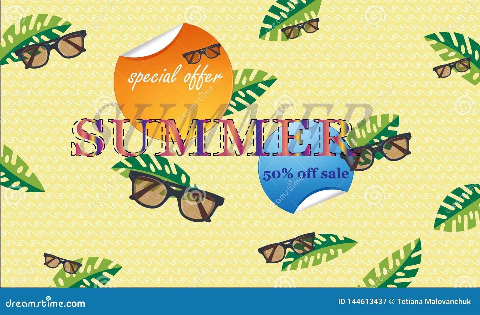 Het concept een prentbriefkaar op een de zomerthema met de zomerattributen Vectorillustratie, banner - Beelden vectorielles