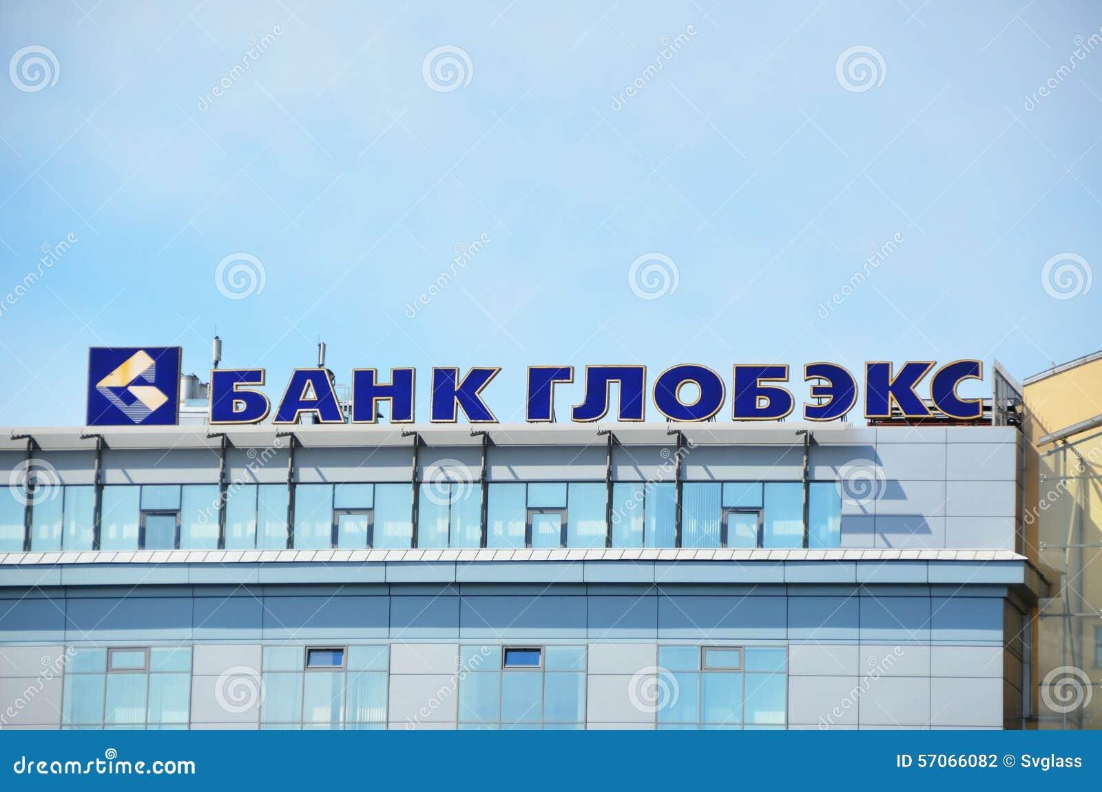 Het embleem van de Globexbank