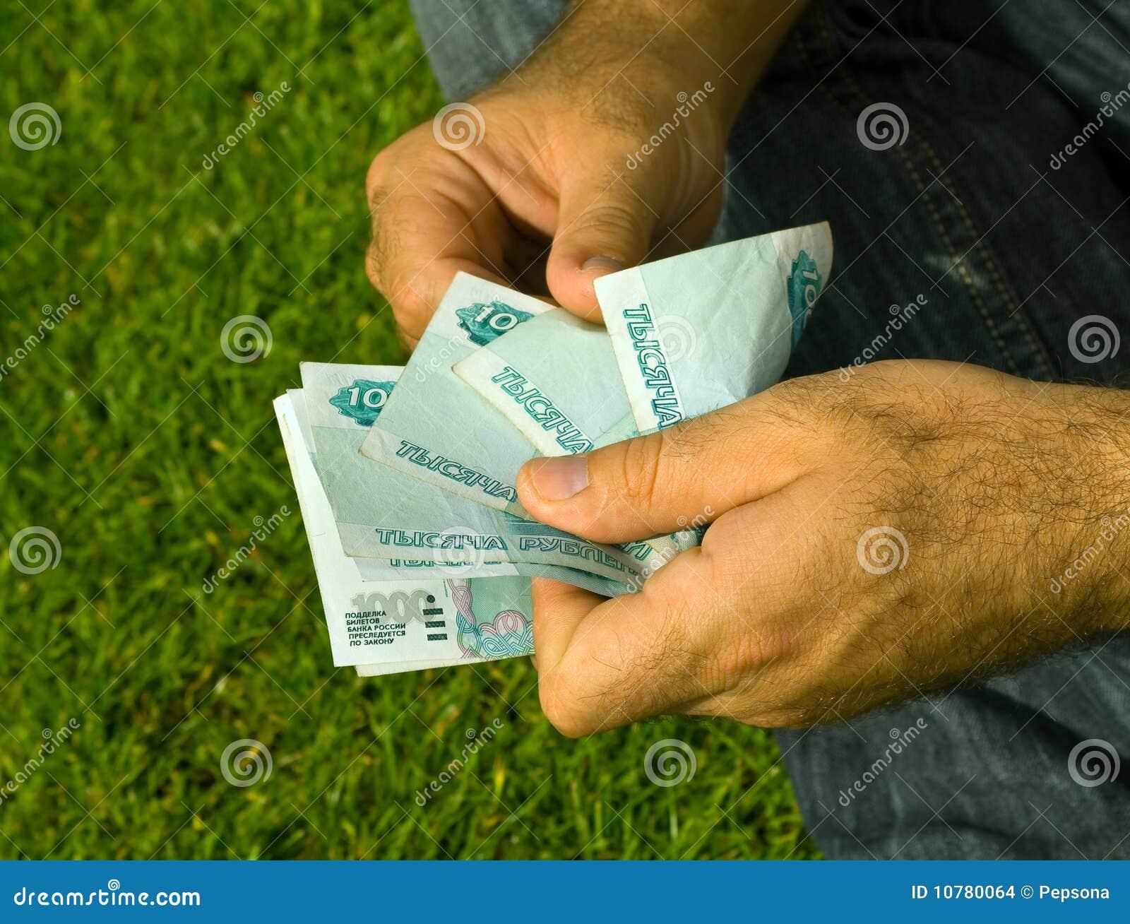 Het geld van Rusland