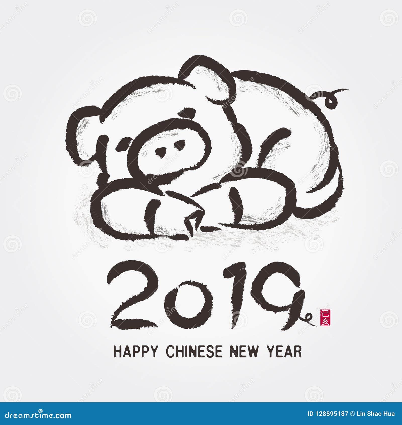Het gelukkige Chinese nieuwe jaar van 2019