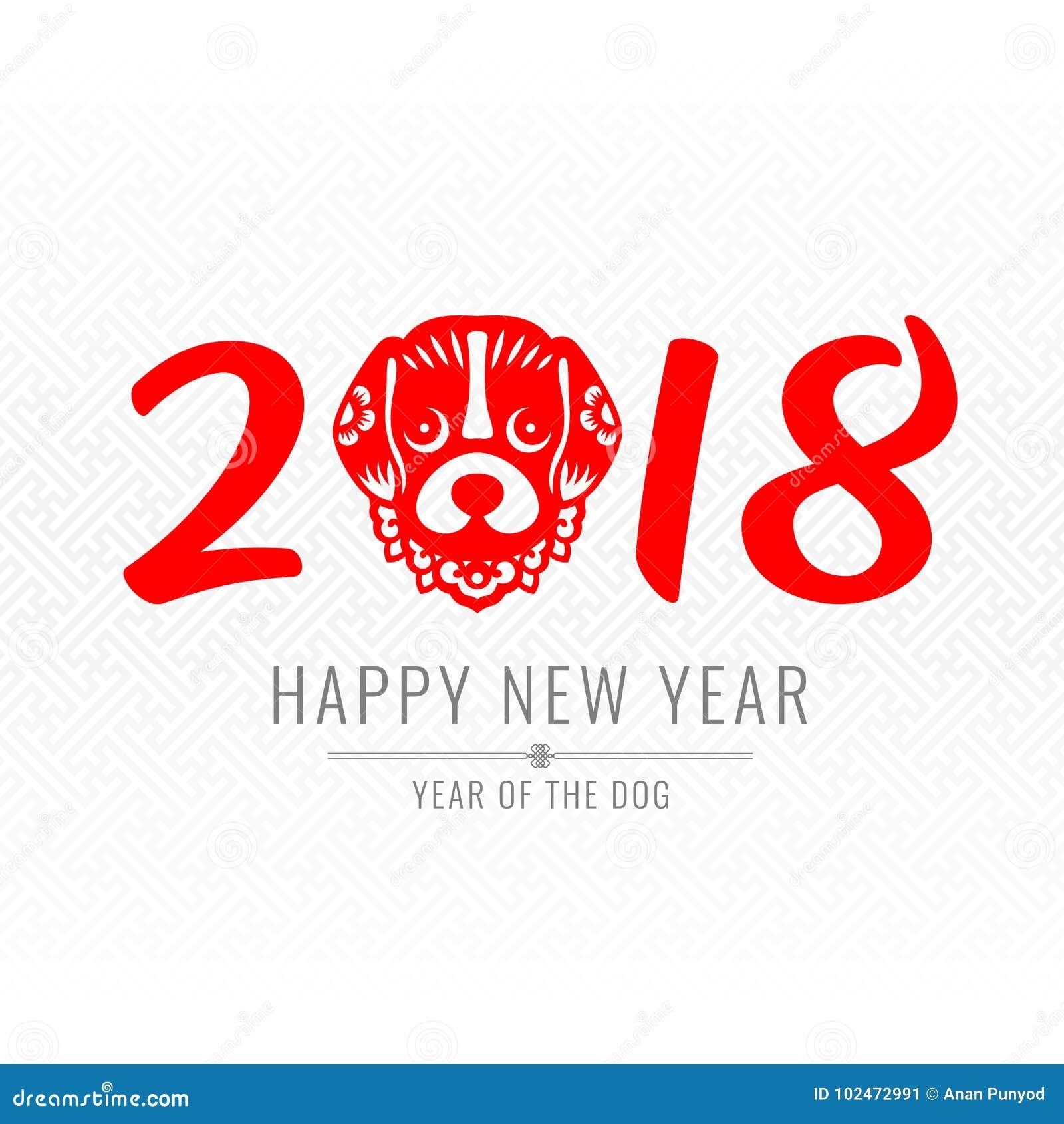 Het gelukkige nieuwe jaar en het jaar van de hond met de rode teksten van 2018 en rood document snijden hoofd het teken vectoront