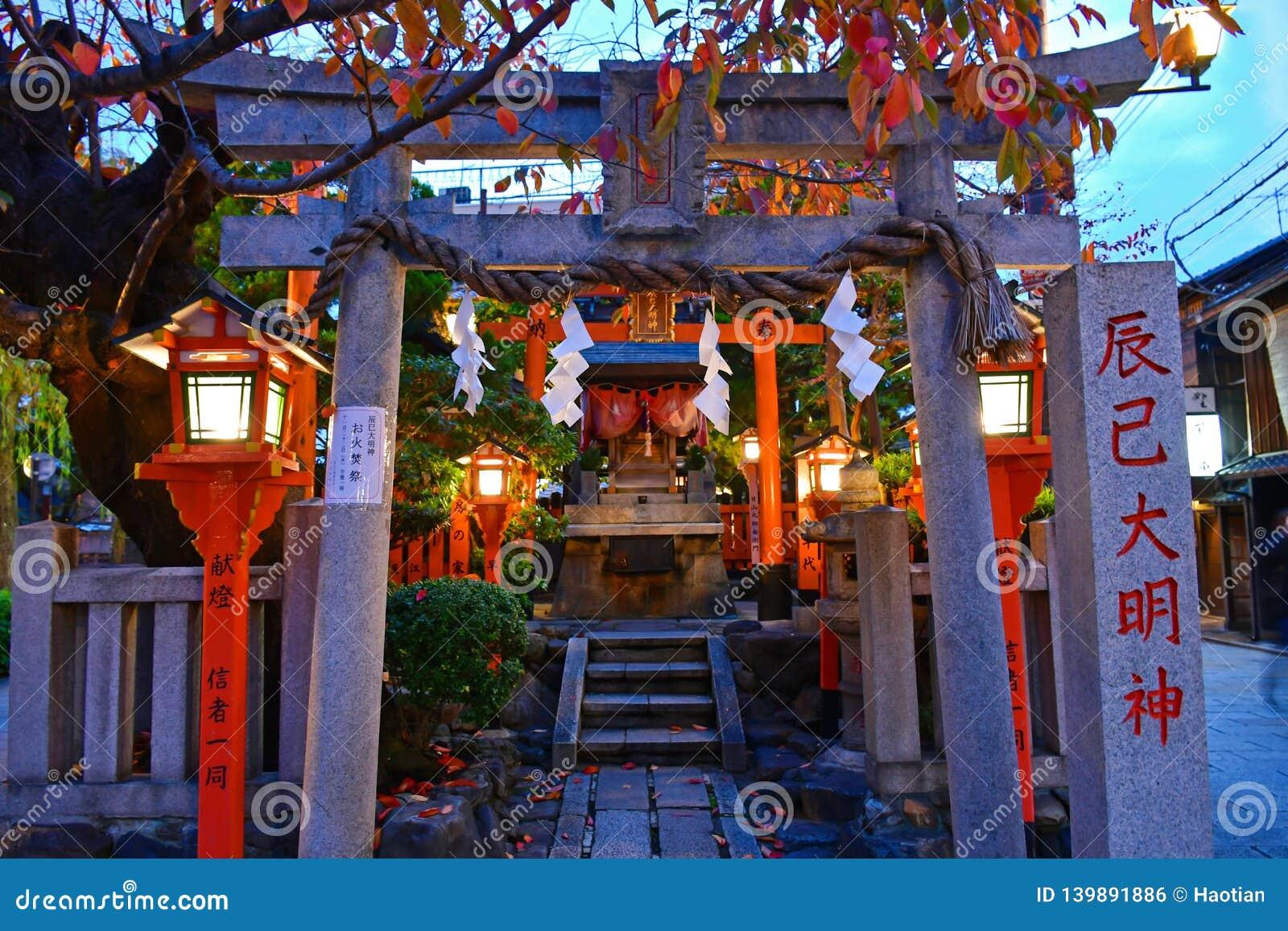 Het Heiligdom van Tatsumidaimyå  jin in Gion Shirakawa District van Kyoto