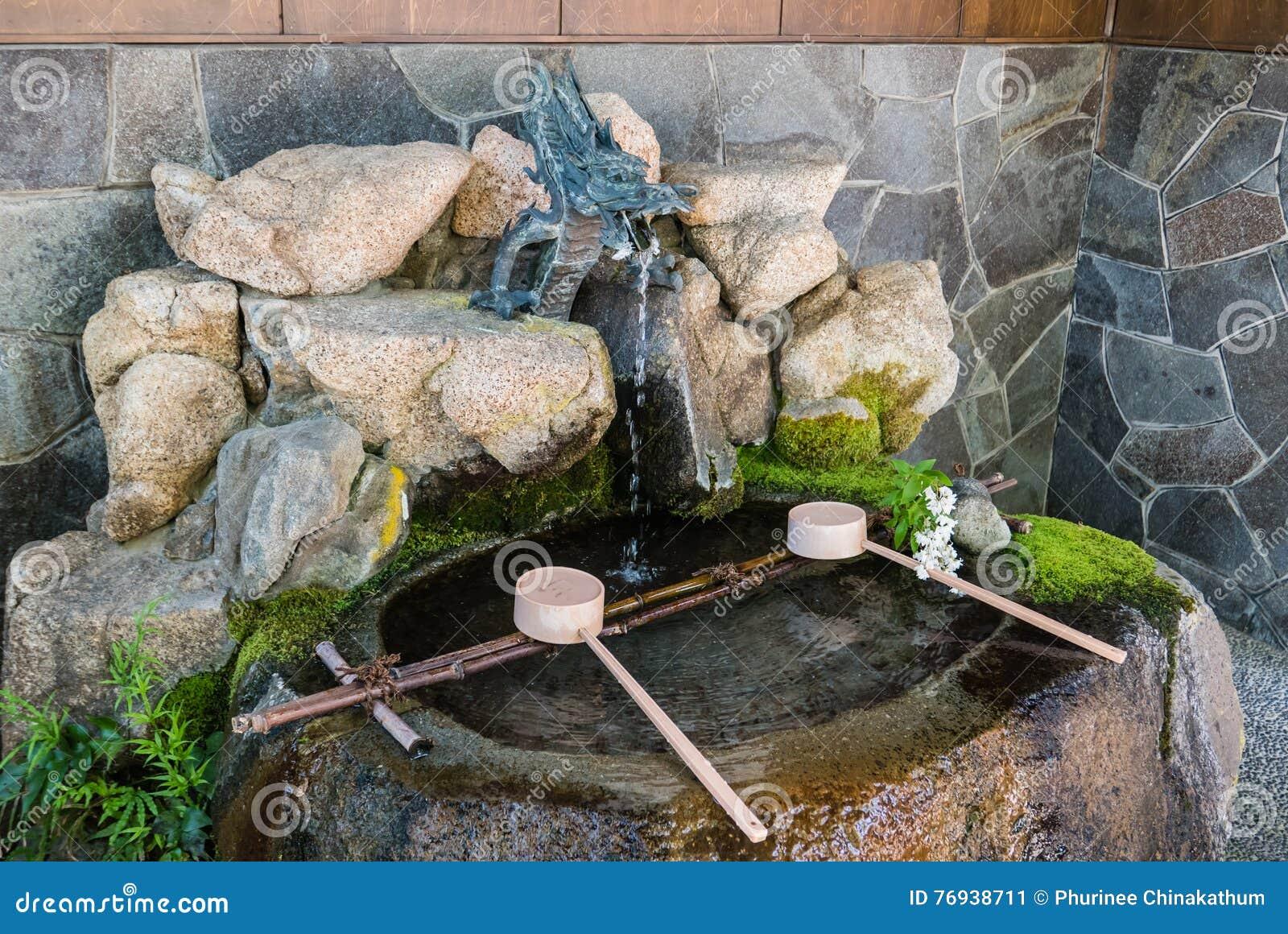 Het Heiligdom van Utasujinja