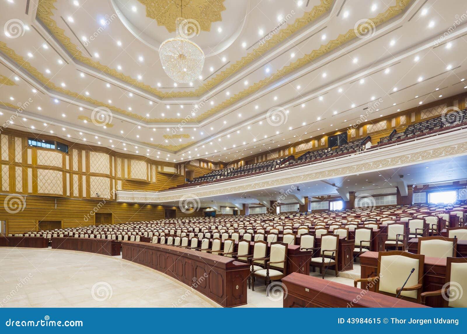 Het hogerhuis bij het parlement van myanmar stock foto afbeelding 43984615 - Het upgraden van m ...