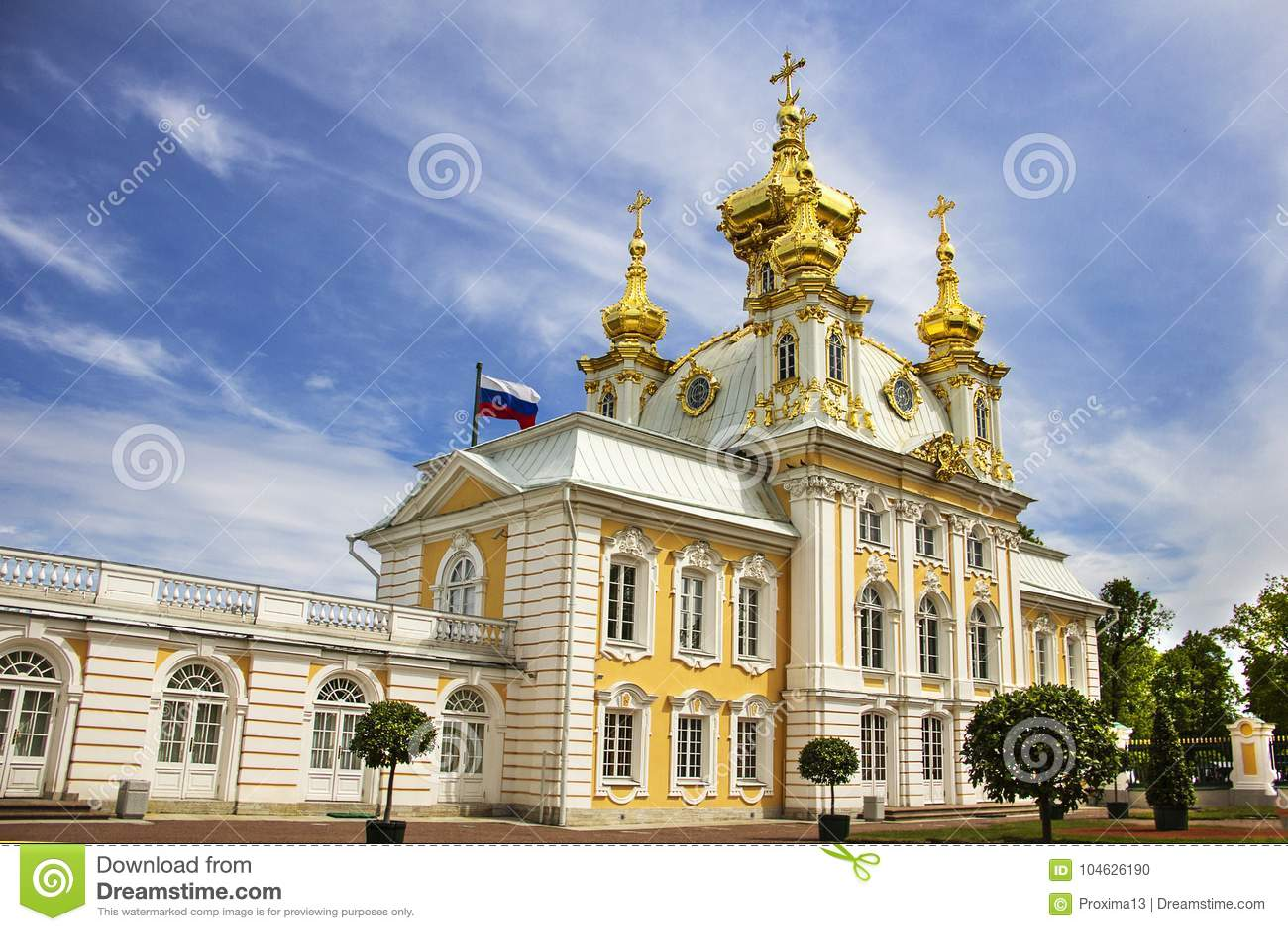 Download Het Huistempel Van De Kerkhuisvesting Van Het Grote Paleis In Peterhof, St. Petersburg, Rusland Redactionele Afbeelding - Afbeelding bestaande uit huisvesting, geloof: 104626190