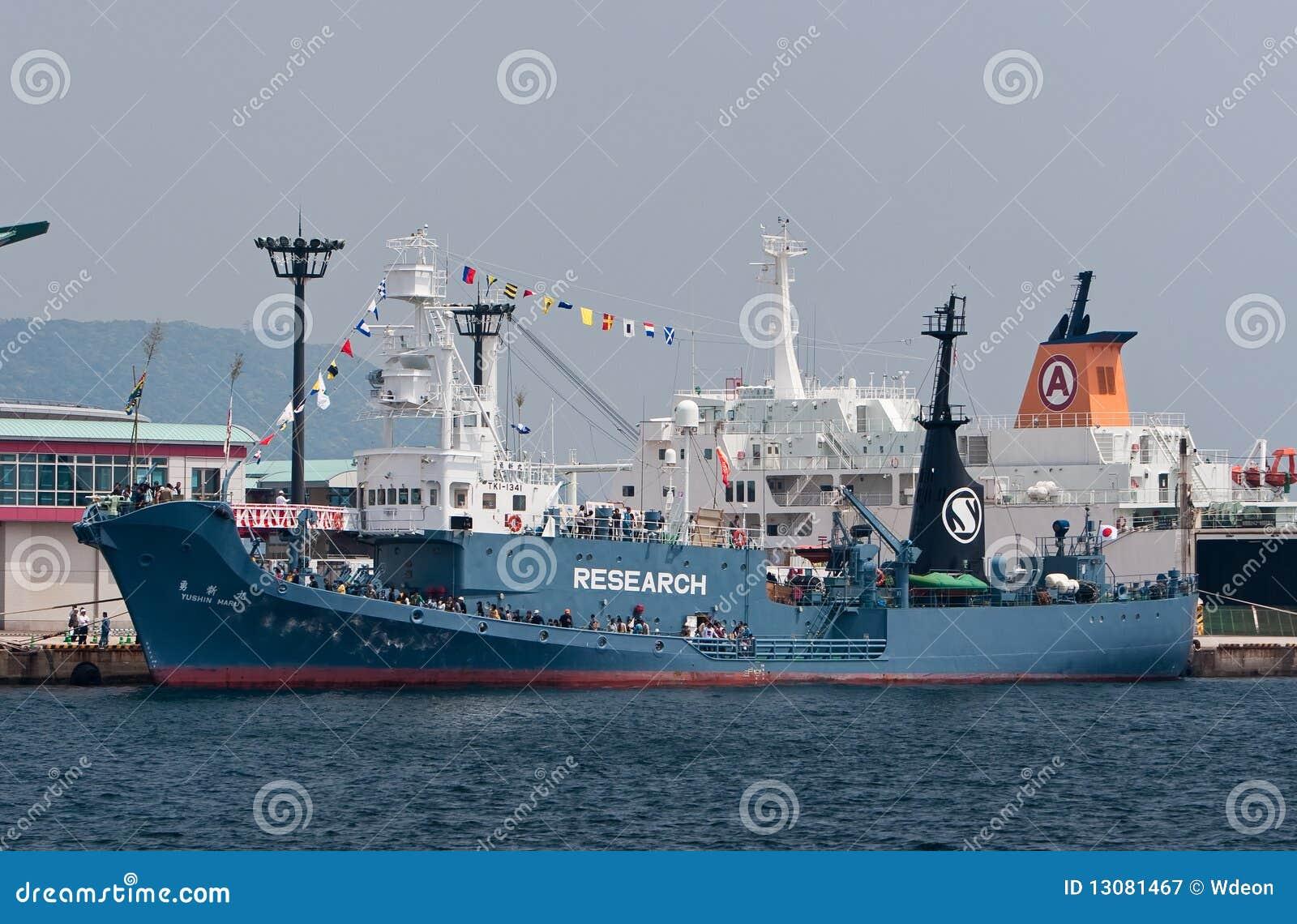 Het Japanse schip Yushin Maru van de Walvisvangst