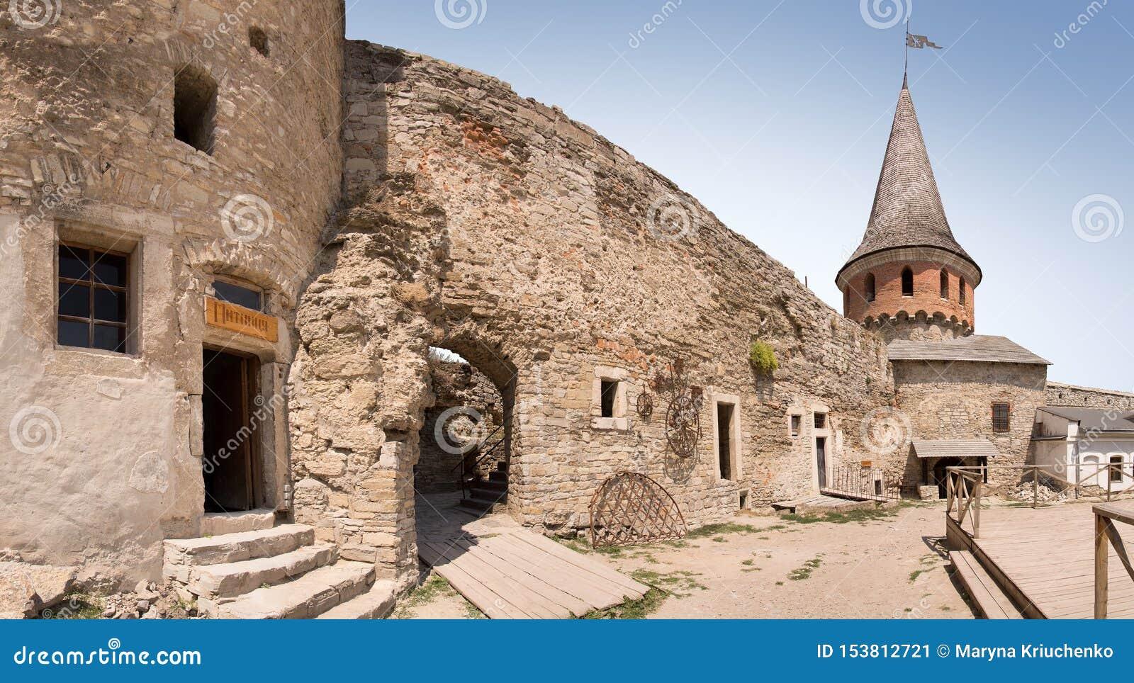 Het kasteel Kamenetz-Podolsk, de Oekra?ne