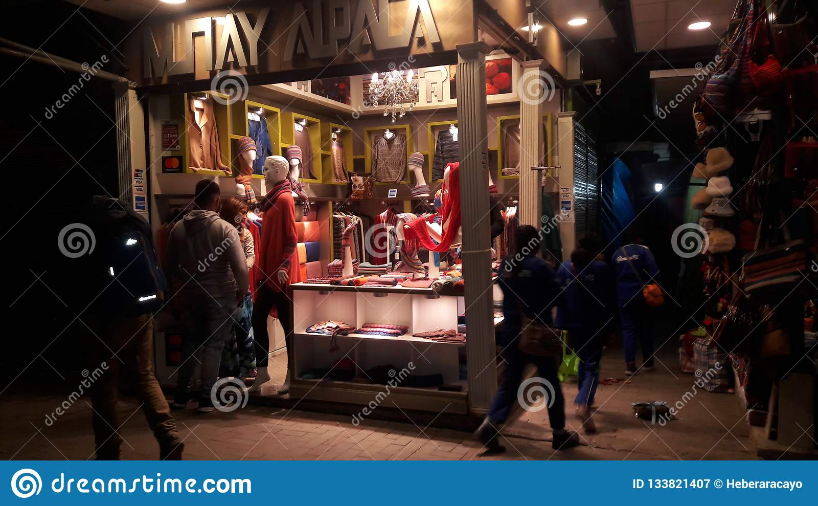 Het kopen Peruviaanse Manier in Machu Picchu