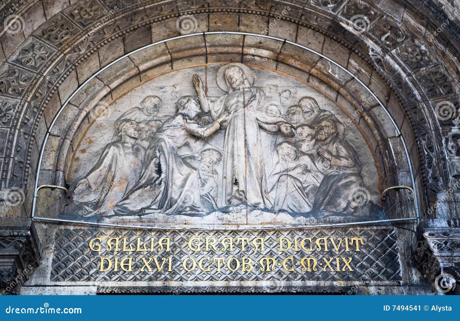 Het kunstwerk van de kathedraal van coeur van sacre boven ingang stock afbeelding afbeelding - Ingang van het hedendaagse huis ...
