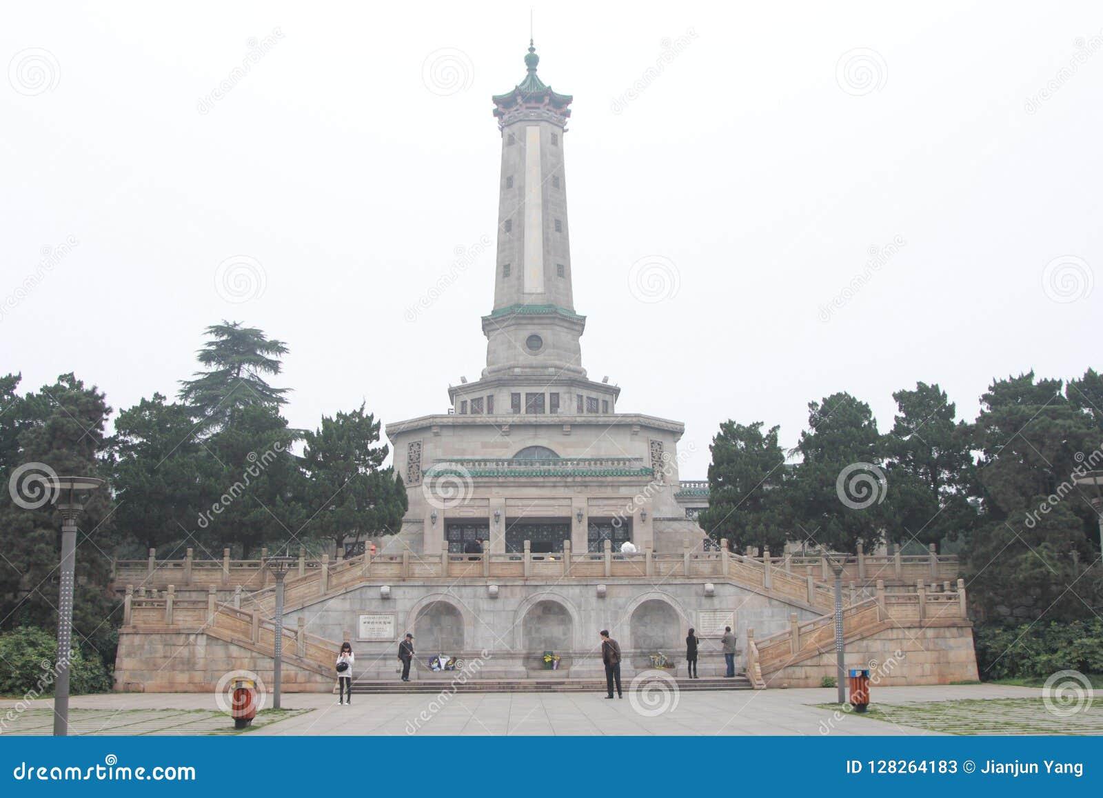 Het Martelaar` s Monument in de Martelaar` s Park van Hunan