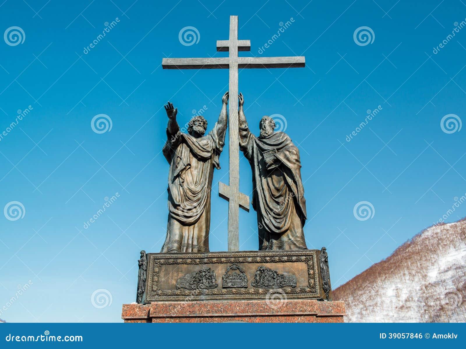 Het monument van de heilige apostelen Peter en Paul