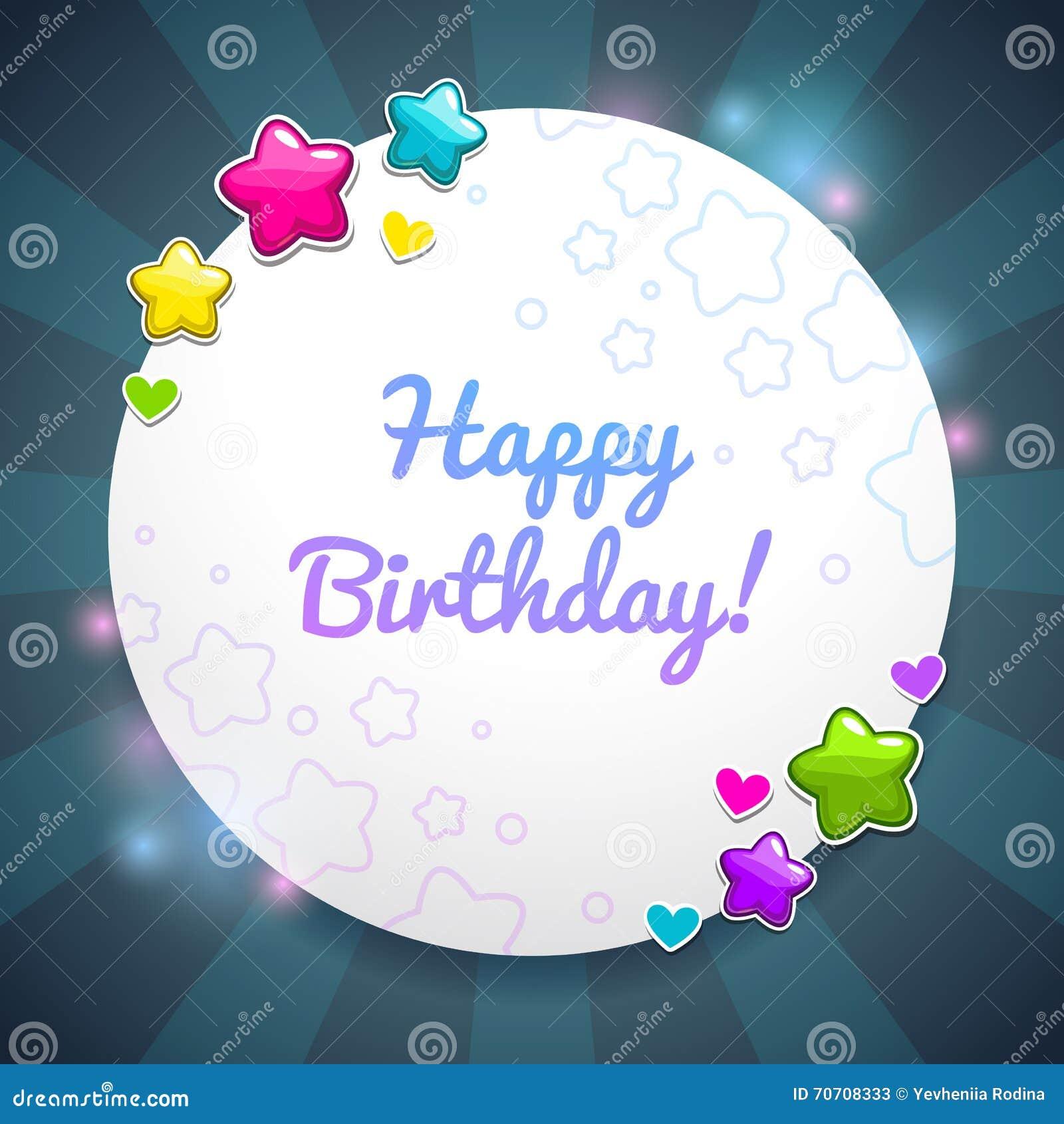 het mooie malplaatje van de verjaardagskaart vector illustratie