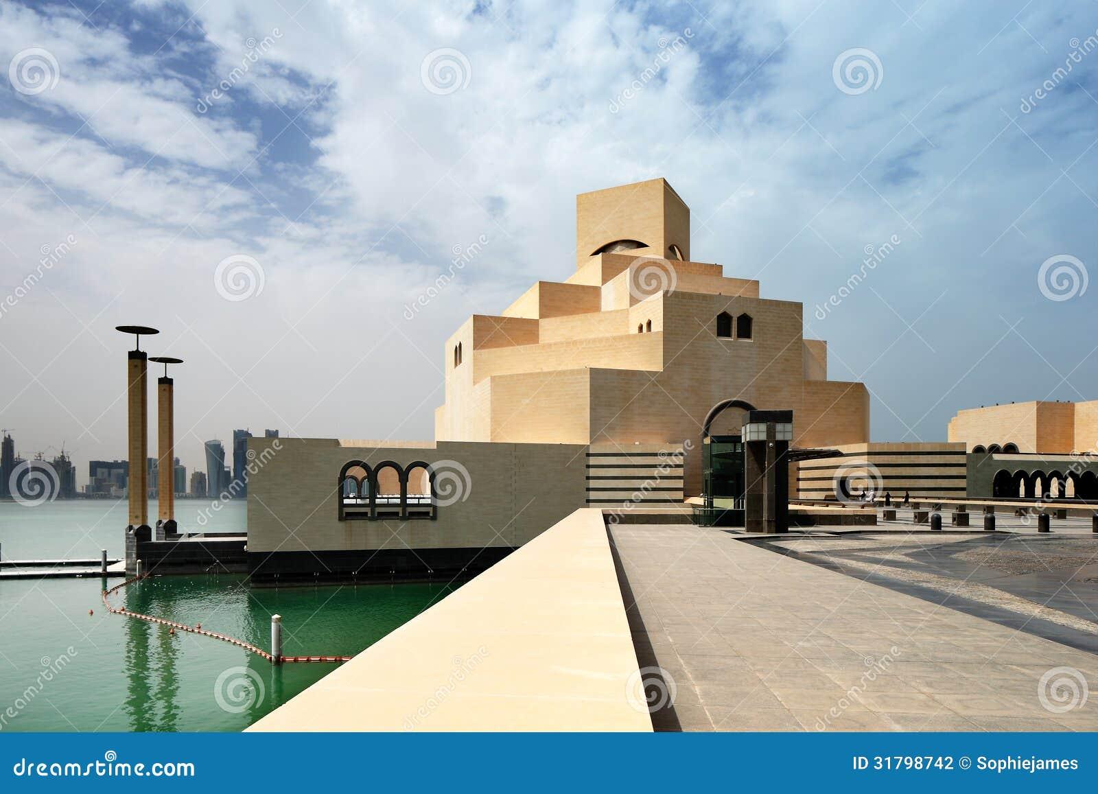 Citaten Kunst Qatar : Het museum van islamitische kunst in qatar doha stock