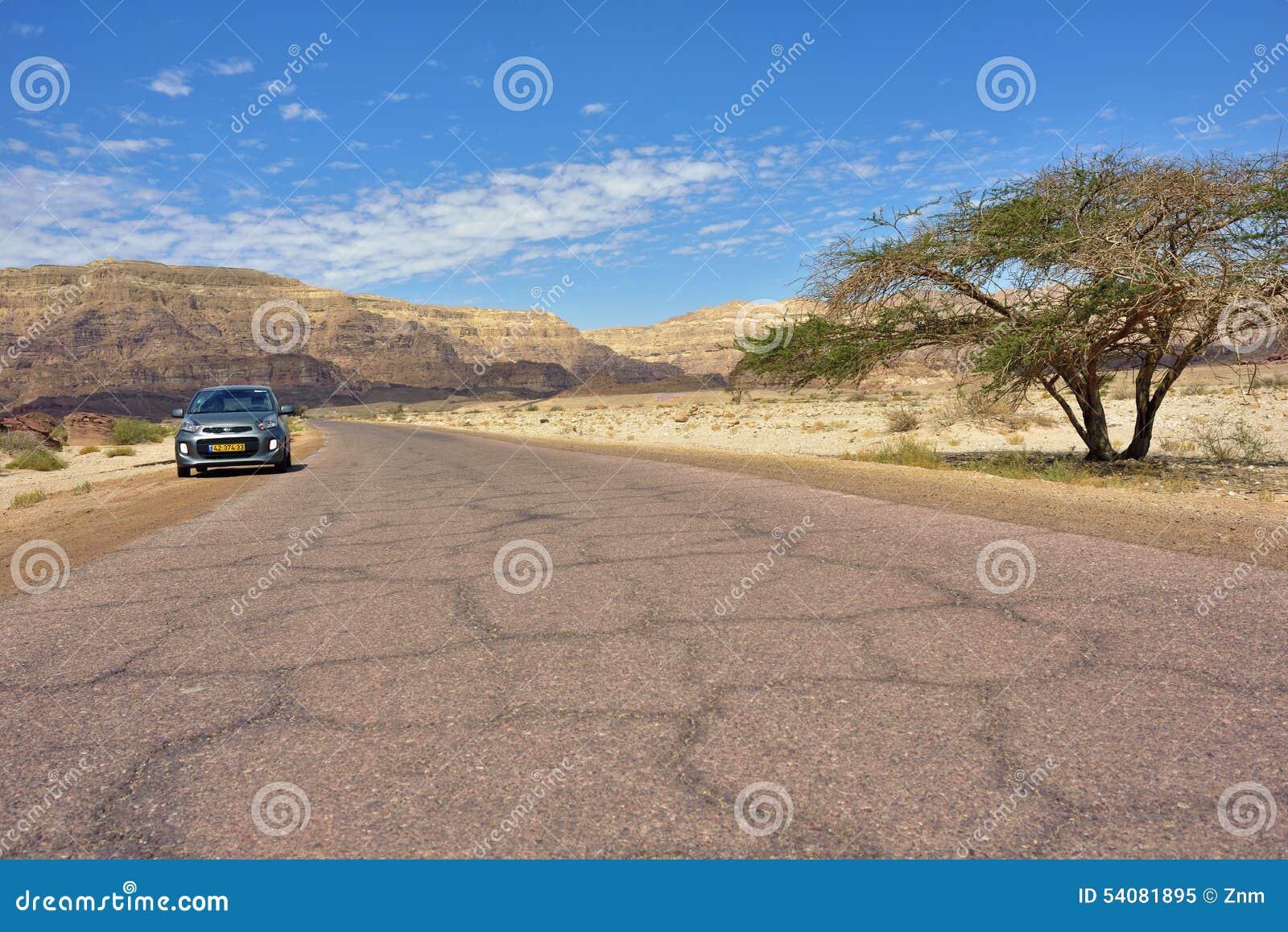 Het Nationale Park van Timna
