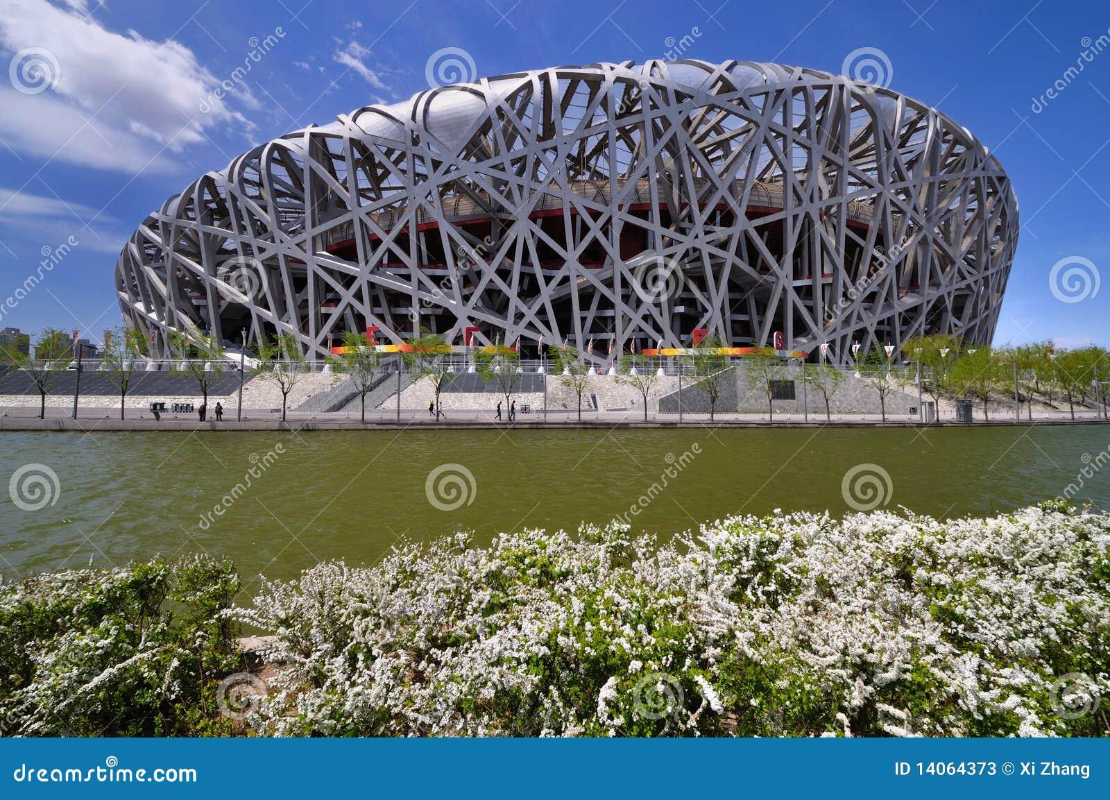 Het Nationale Stadion van China in Peking
