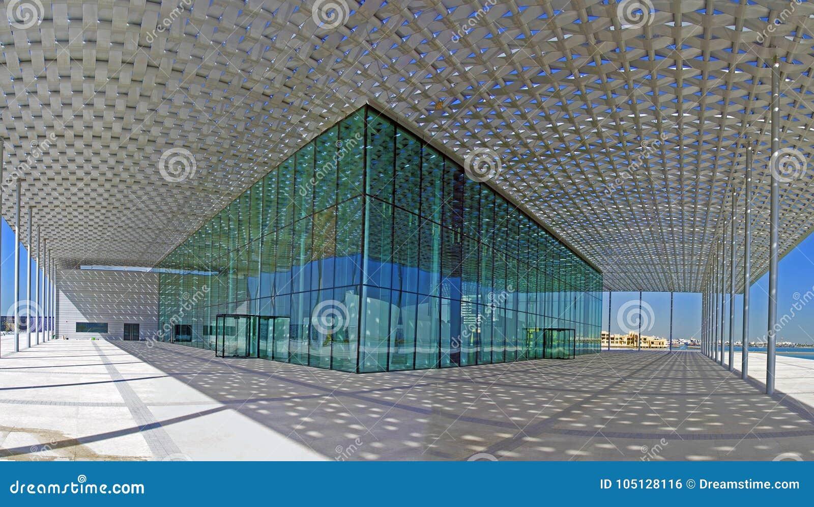 Het Nationale Theater van het structureel staalwerk