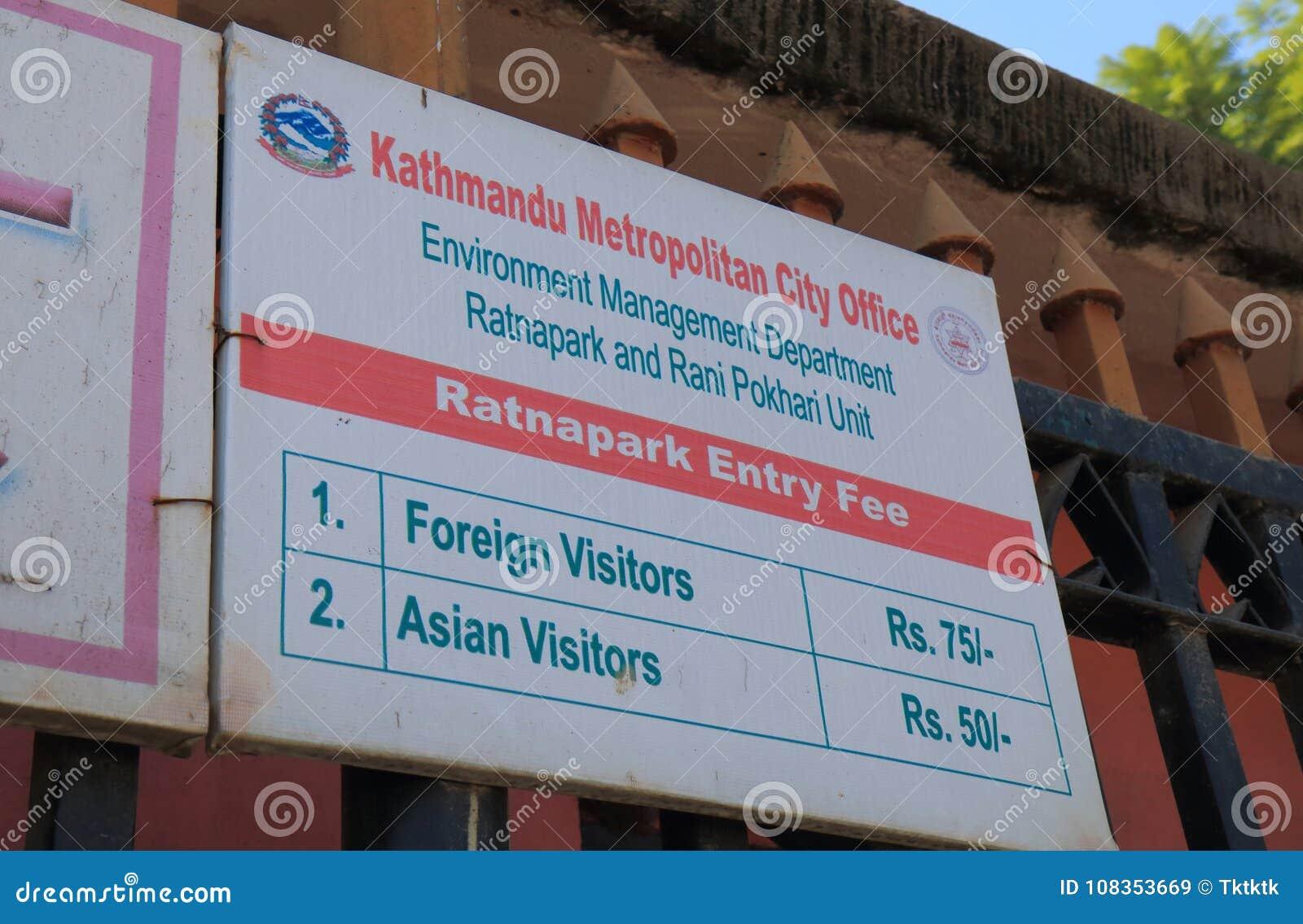 Het onderscheid Katmandu Nepal van de ingangsprijslijst