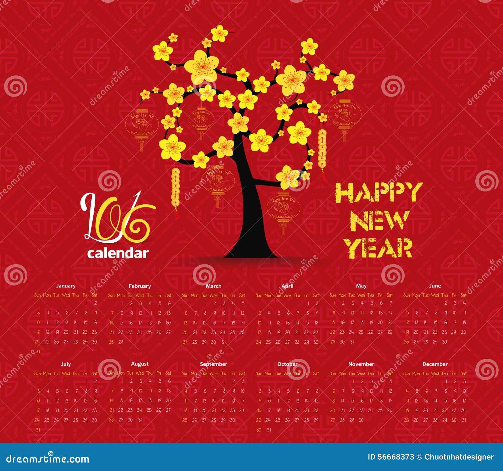 Het ontwerp van de kalender 2016 boom voor chinese nieuwjaarviering vector illustratie - Boom ontwerp ...