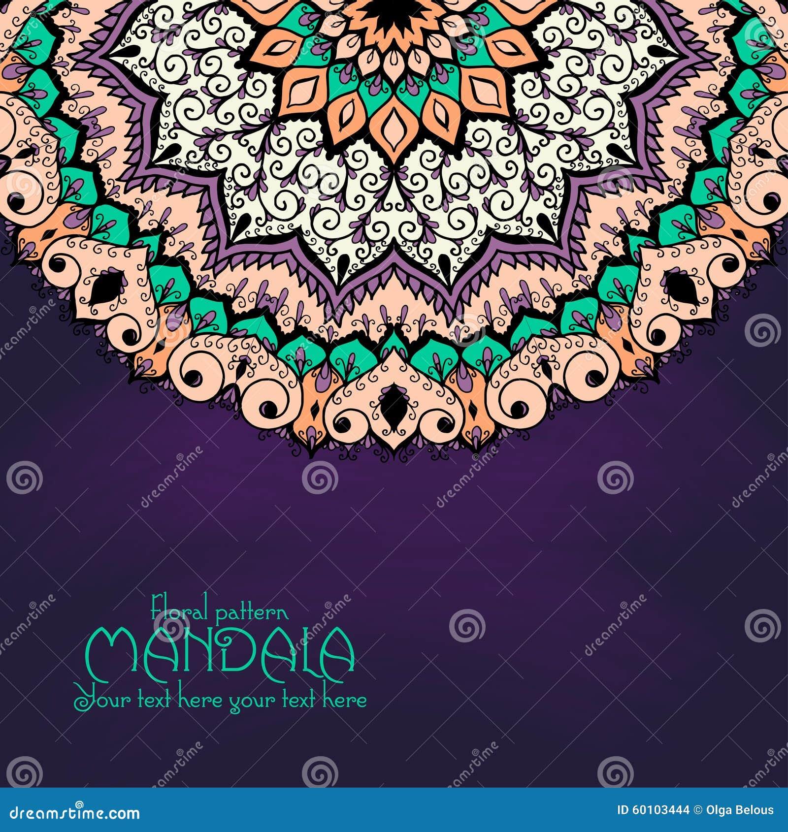 Het ontwerpmalplaatje van het mandalapatroon etnische wijnoogst vector illustratie afbeelding - Pouf eigentijds ontwerp ...