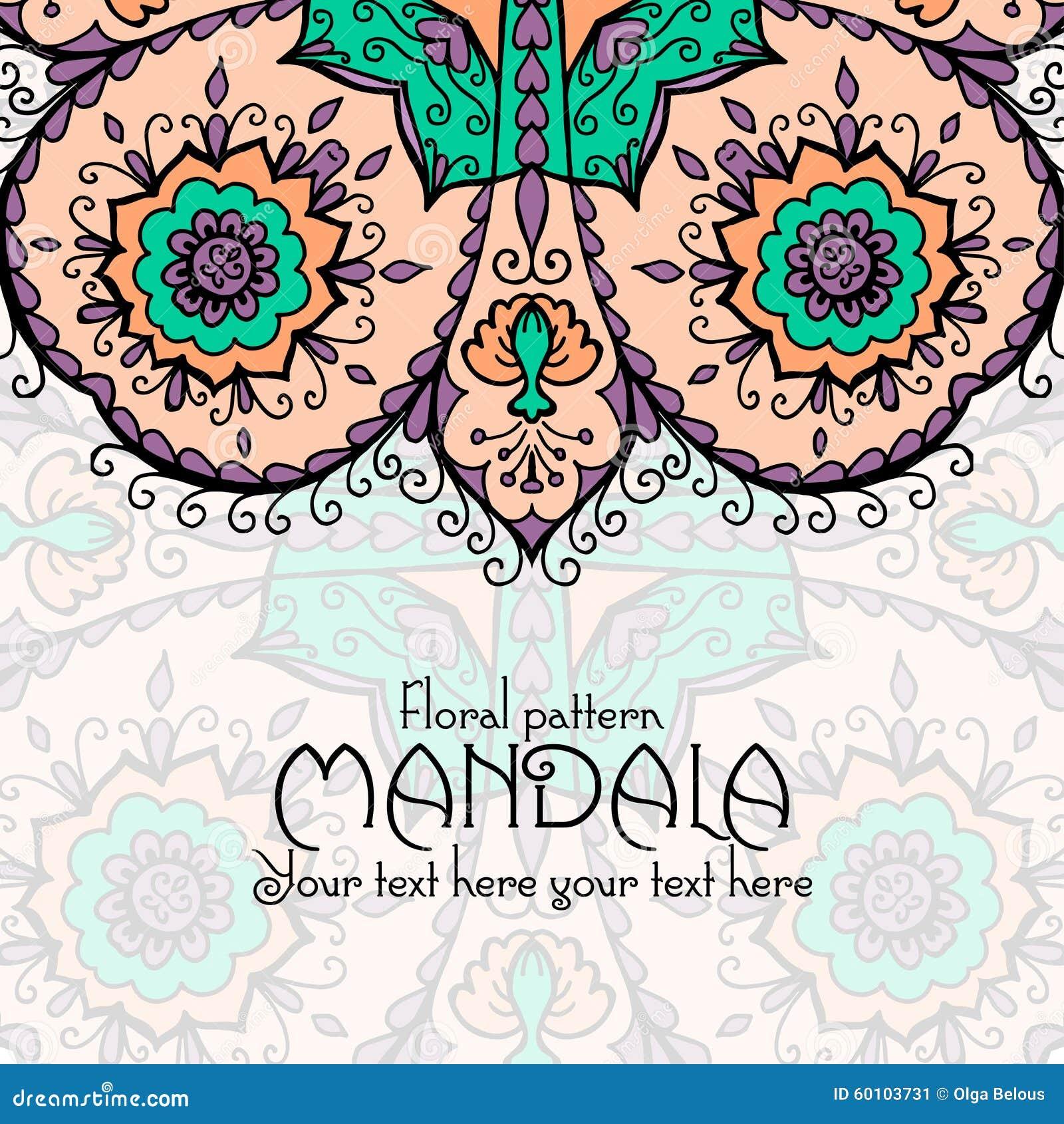 Het ontwerpmalplaatje van het mandalapatroon etnische wijnoogst vector illustratie afbeelding - Etnische pouf ...