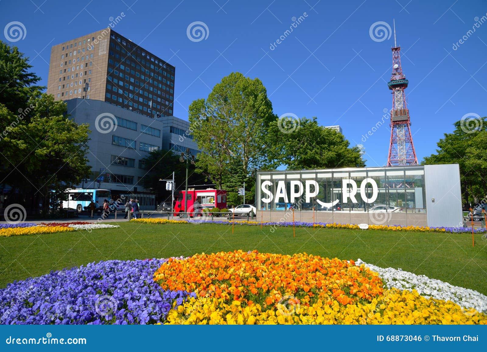 Het Park van Odori van Sapporo