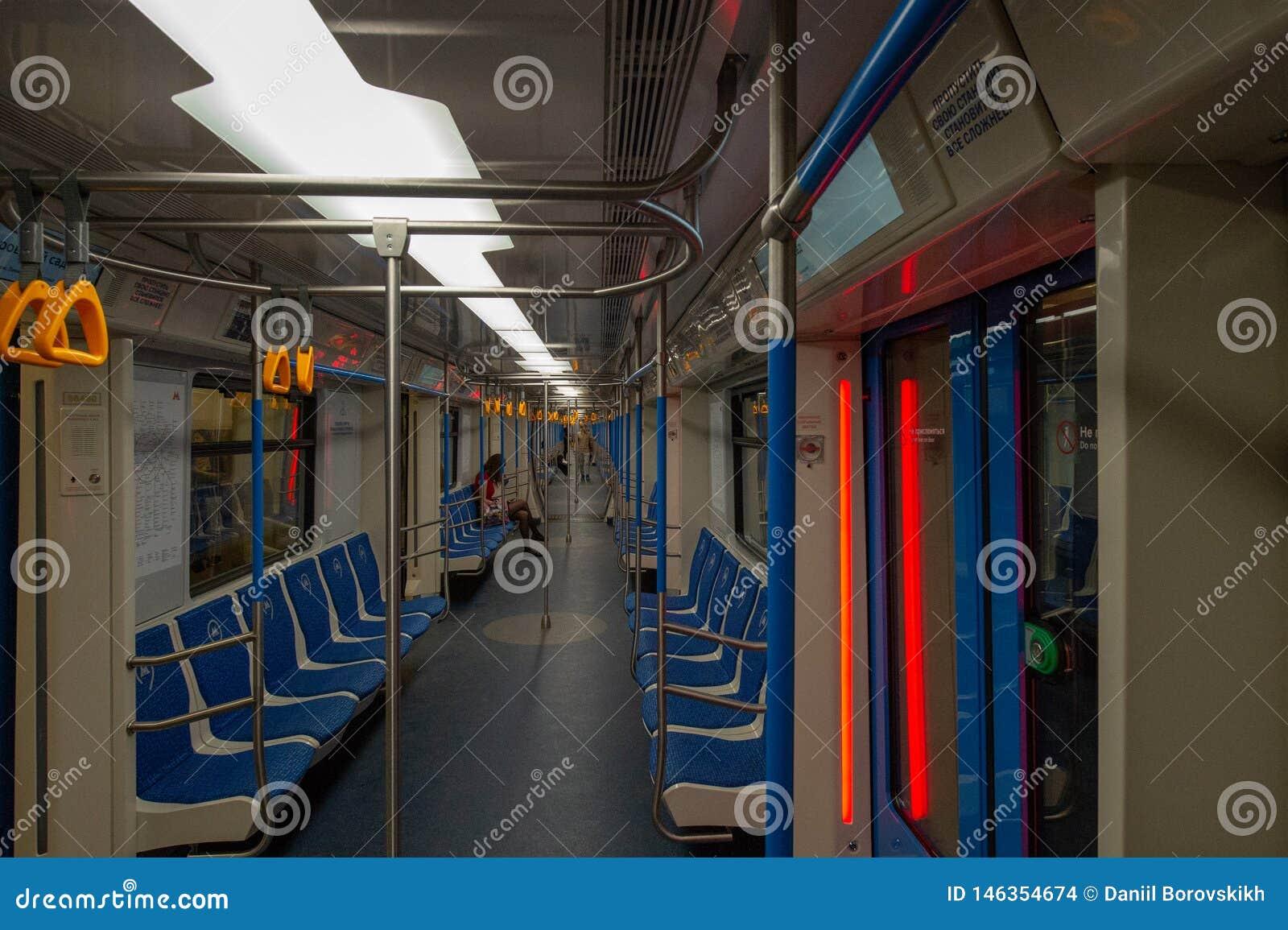 Het perspectief op metro van Moskou wagen