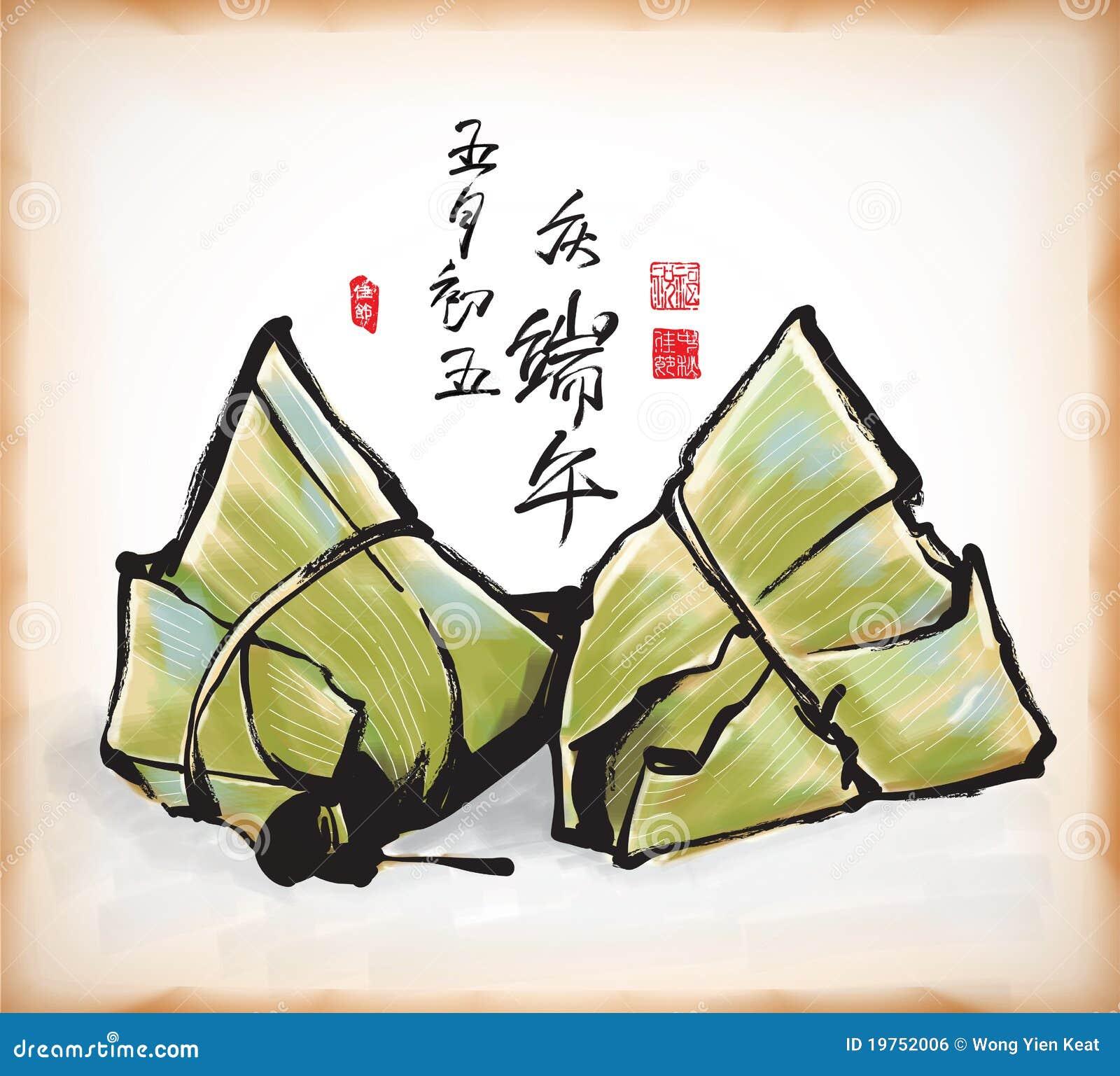 Het Schilderen van de inkt van de Chinese Bol van de Rijst