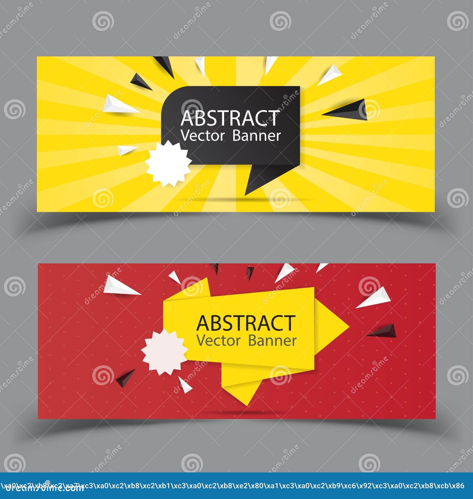 Het vector abstracte malplaatje van de ontwerpbanner Perfect ontwerp als achtergrond voor krantekop en verkoopbanner