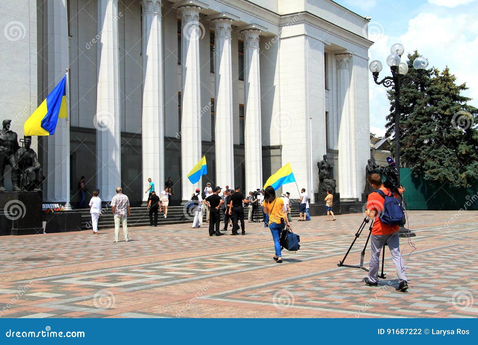 Het vierkant voor Verkhovna Rada, het parlement van de Oekraïne