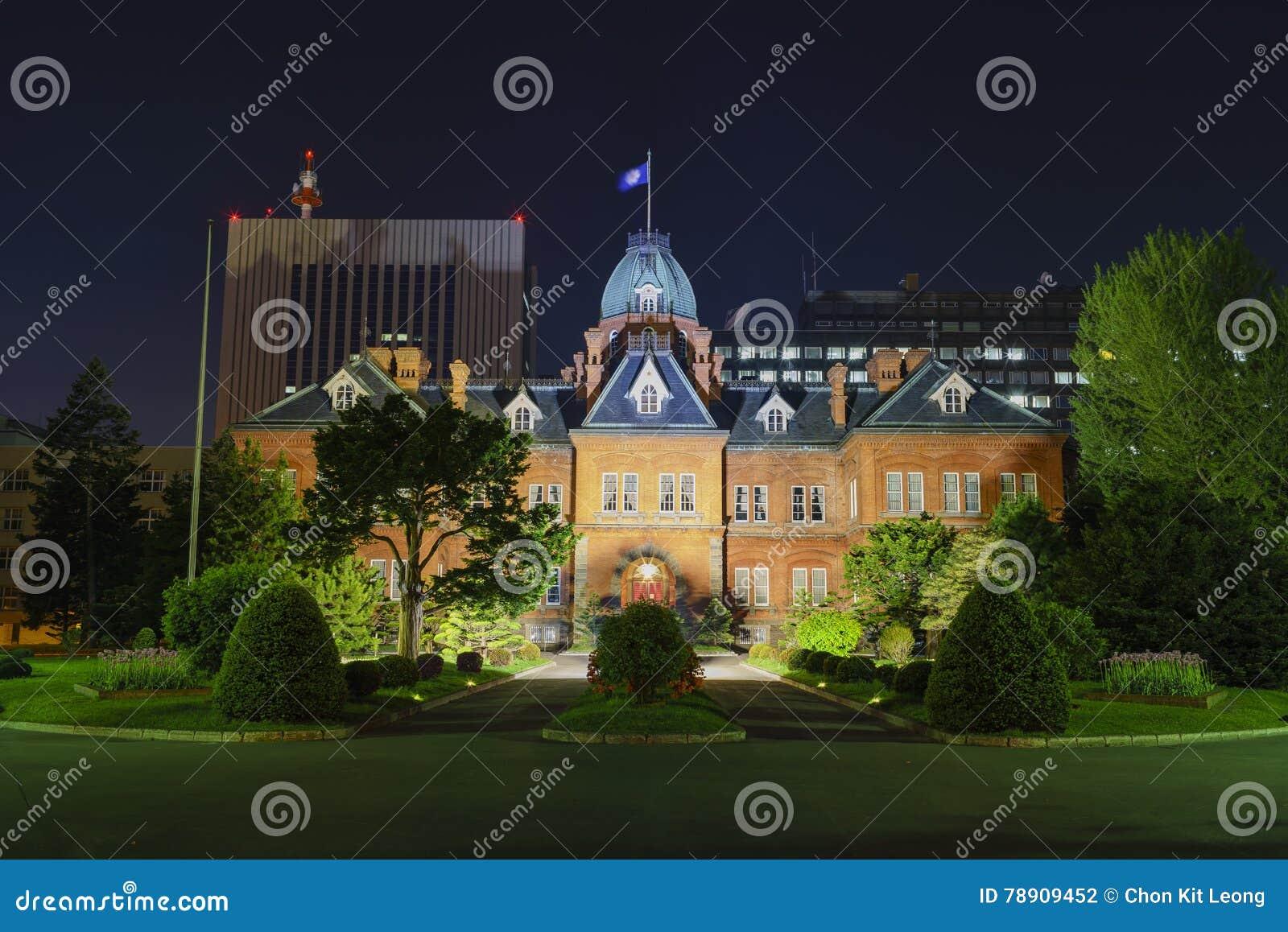 Het vroegere Bureau van de Overheid van Hokkaido