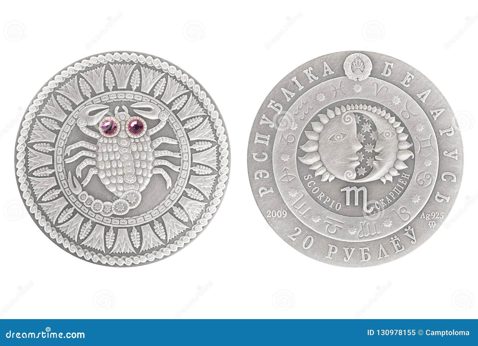 Het Witrussische zilveren muntstuk van Schorpioen