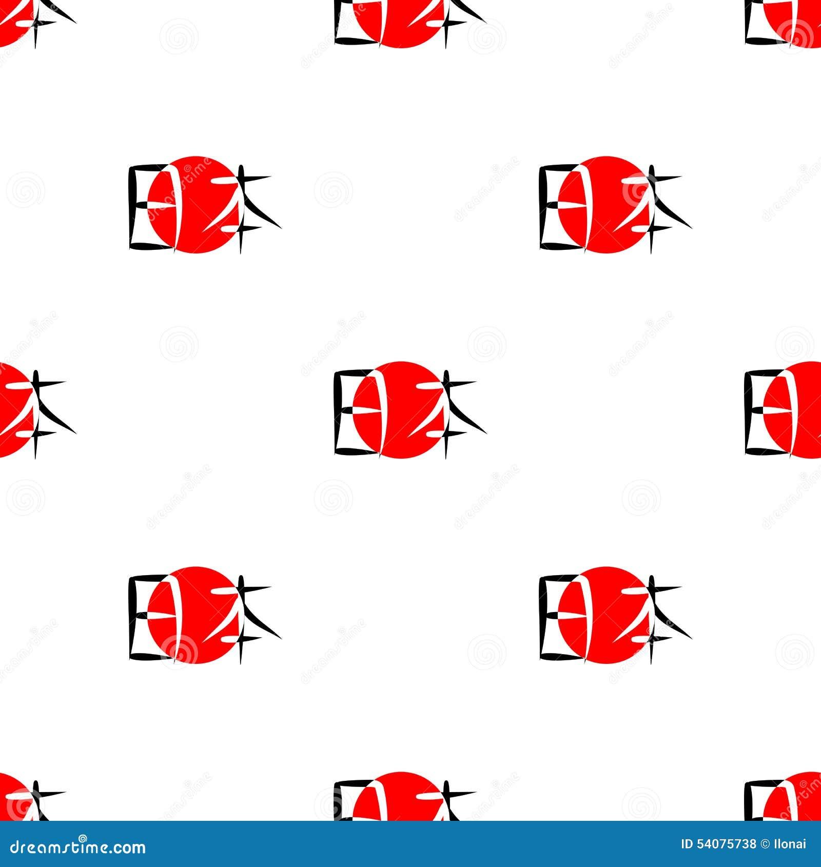 Het woord Japan geschreven hiërogliefen en rode zon
