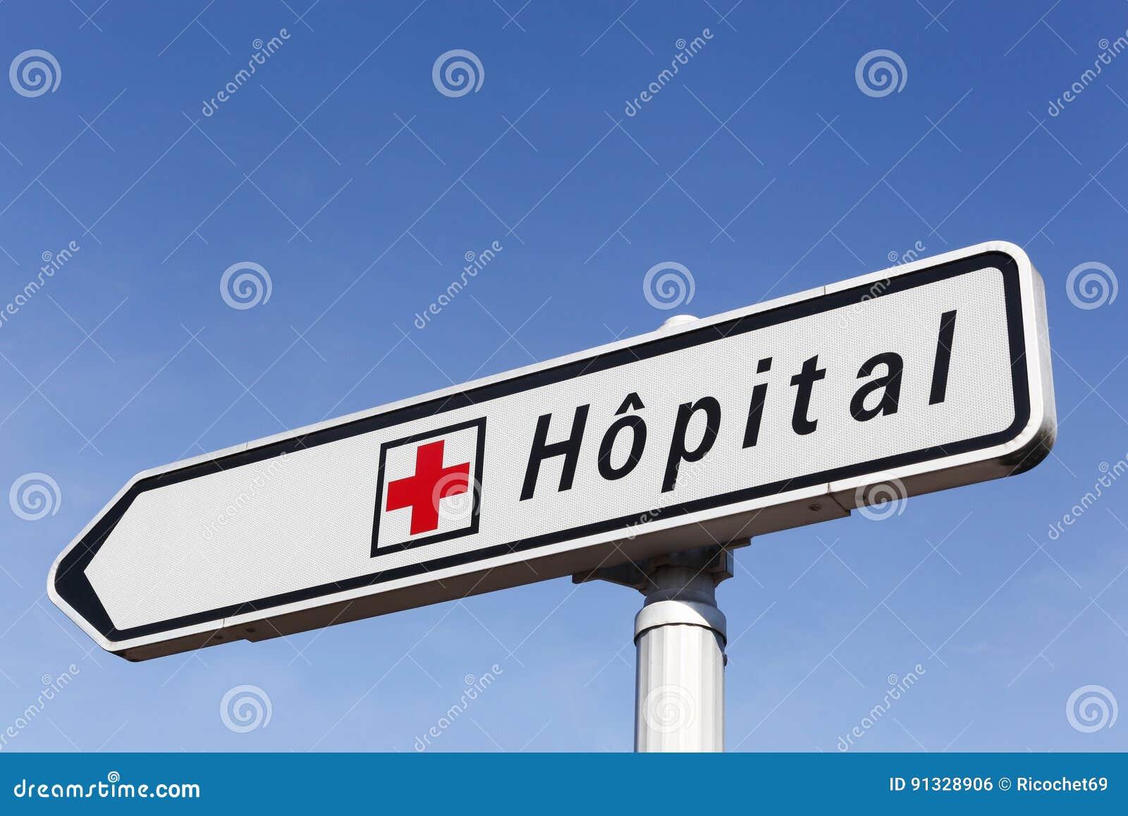 Het ziekenhuisverkeersteken