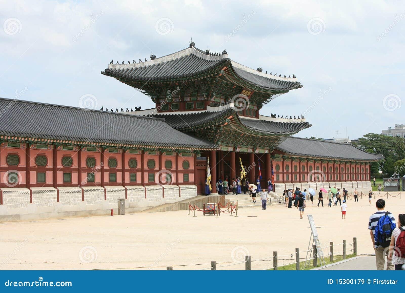Heungryemun gate Seoul Korea