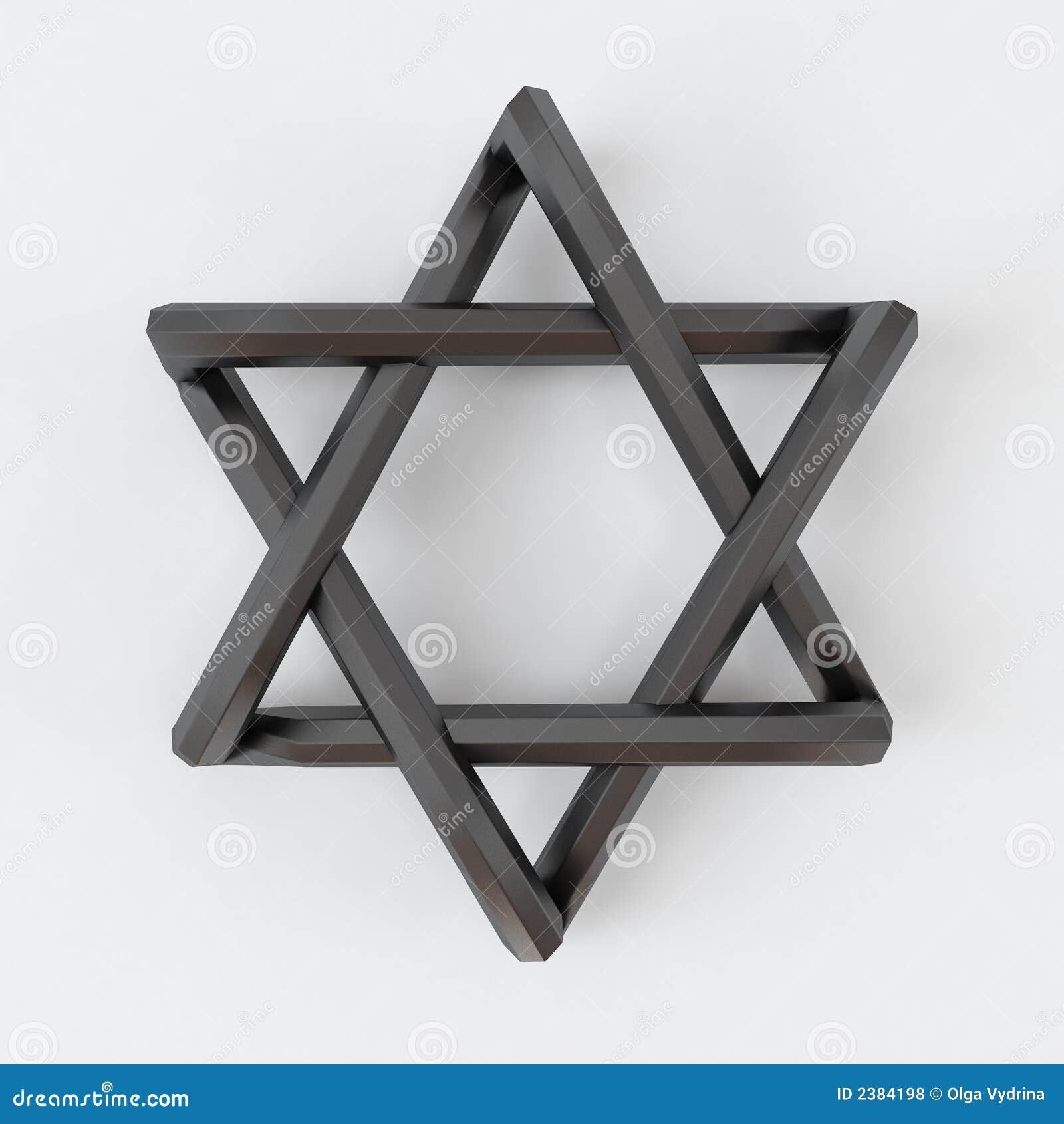 Hexagram (l étoile de David)