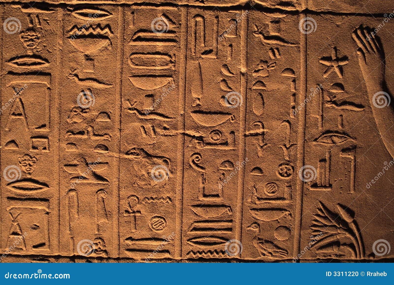 Hiéroglyphes - Egypte antique