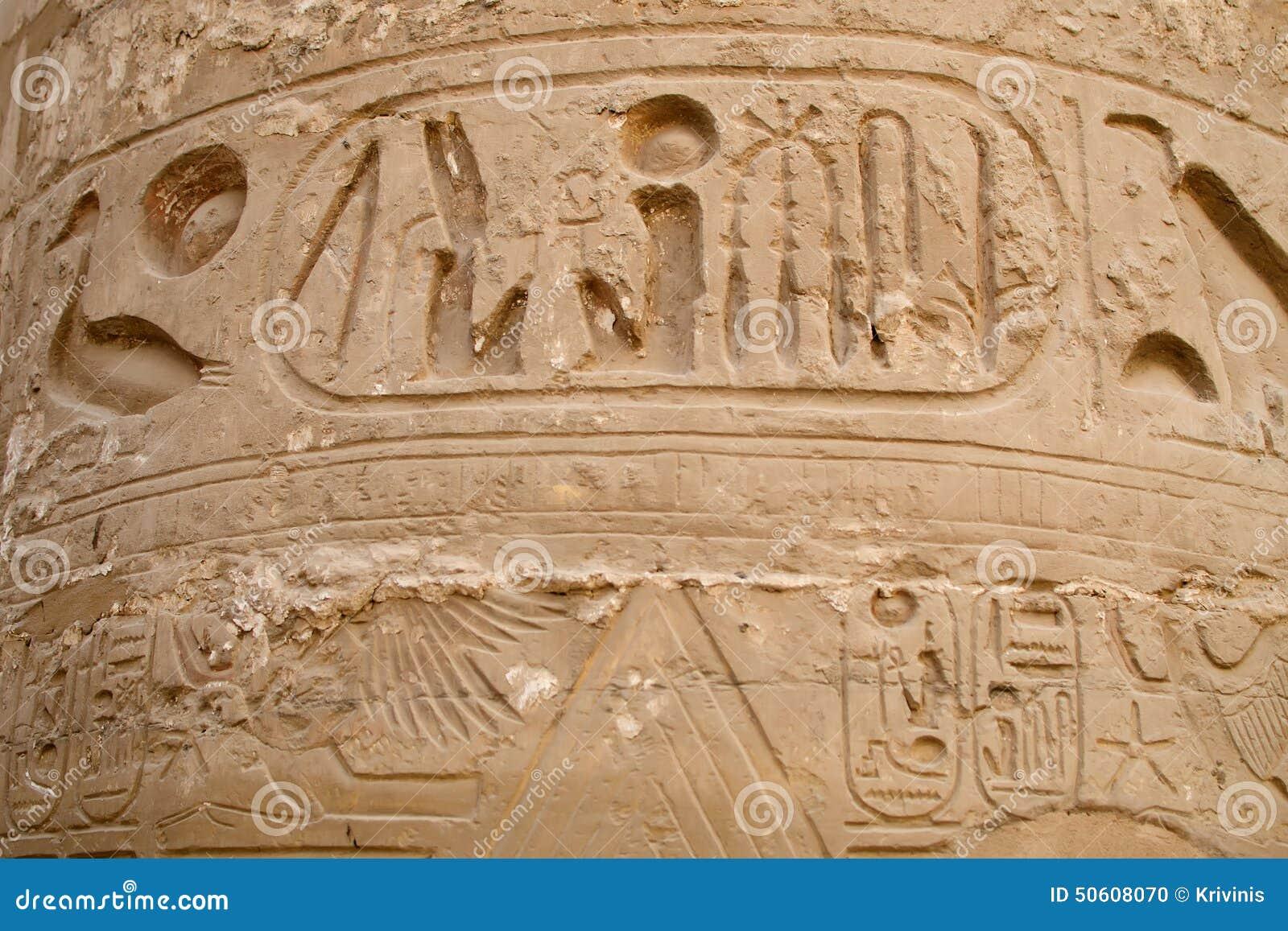 Hiërogliefen in Gebied van amun-Re (Karnak-Complexe Tempel, Luxor, Egypte)