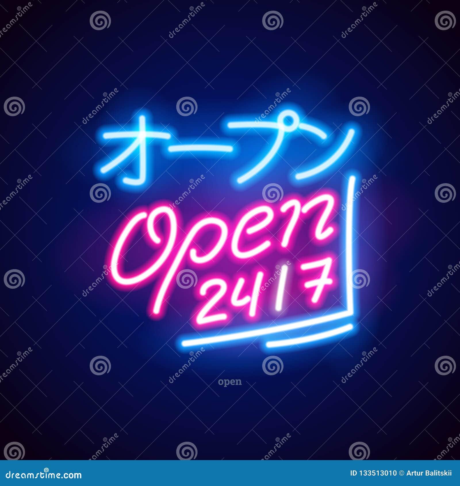 Hieróglifos japoneses do sinal de néon Quadro indicador brilhante da noite, bandeira clara de incandescência ou logotipo Conceito
