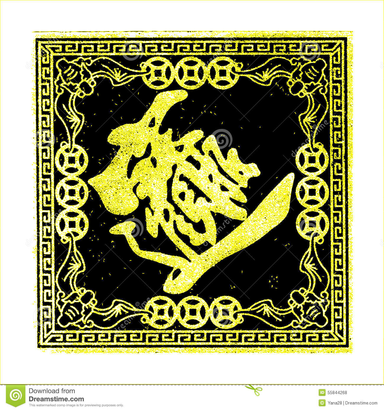 Prosperity symbol feng shui home design architecture hieroglyph lucky feng shui symbol wealth and old chinese prosperity symbol feng shui biocorpaavc Images