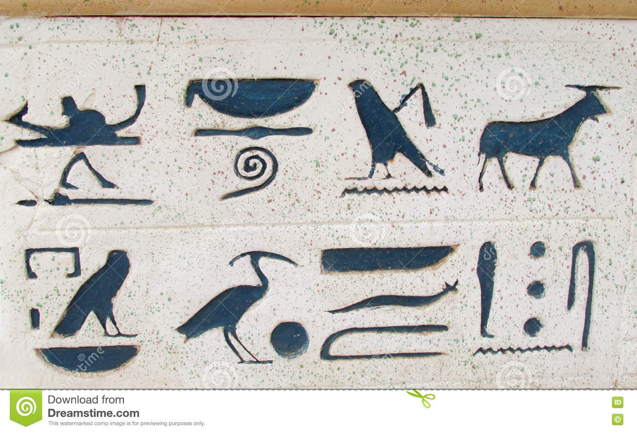 Hieroglyph symbols on the wall stock illustration illustration hieroglyph symbols on the wall biocorpaavc